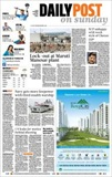 Daily Post India